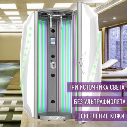 Световая терапия Ultrasun Dr. Muller Beauty Light Therapy
