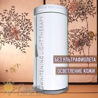 Купить Q-med 48 Whitening Light Therapy